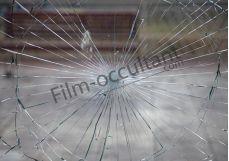Film anti uv sécurité incolore TSER 9%